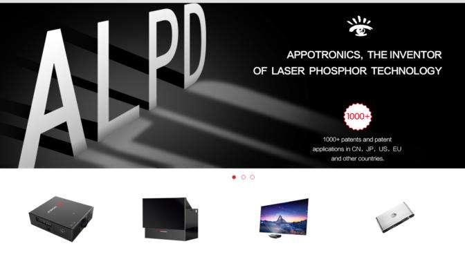 Appotronics Corporation