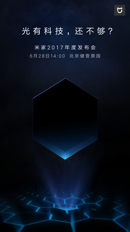 Mijia Laser TV 1