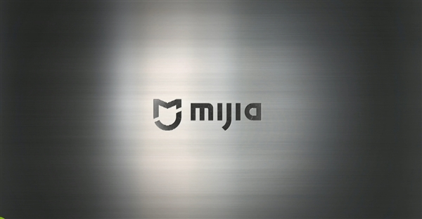 Mijia Laser TV 5