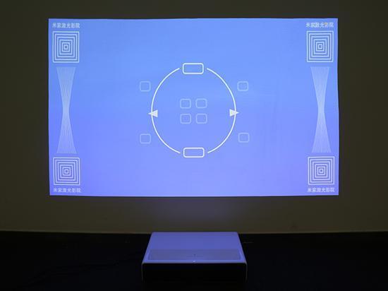 Xiaomi Mijia Laser TV 26